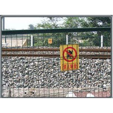 Railway Separated Iron Wire Fence