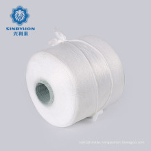 Recycled 75D polyester filament yarn recycle with GRS certificate and TC certificate for ribbon