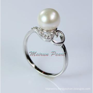 Sterling Silver Freshwater Pearl Ring (ER1602)