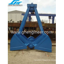 1-40m3 Two Ropes Clamshell Grab for Bulk Materials (GHE_TRCG-210)