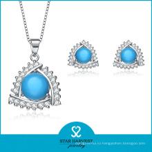 Простой бирюзовый стерлингового серебра ожерелье и серьги (Джей-0141)