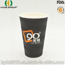 2016 ondulación impreso personalizado taza de papel en China