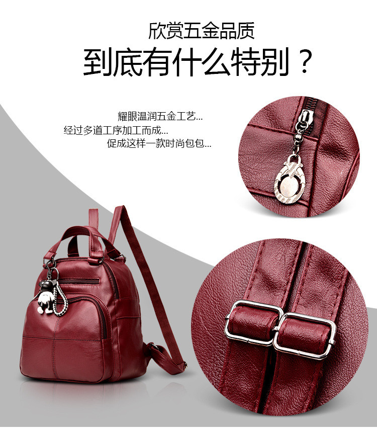 lady double shoulder bags s1813 (4)