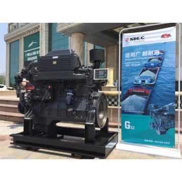 Schiffsdieselmotor (Shanghai Dieselmotor) Sdec