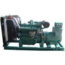 250kw 313kVA Yuchai Water Cooled Diesel Generator Set