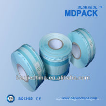 Flexo printing paper pouch, heat seal gusseted reel, medical packing bag