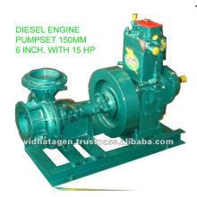 DIESEL ENGINE DRIVEN WATER PUMPSET 6 INCH