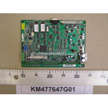 KONE Ανελκυστήρας Motion Control Board KM477647G01