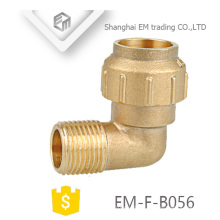 EM-F-B056 Different diameter brass male thread compression elbow spain pipe fitting