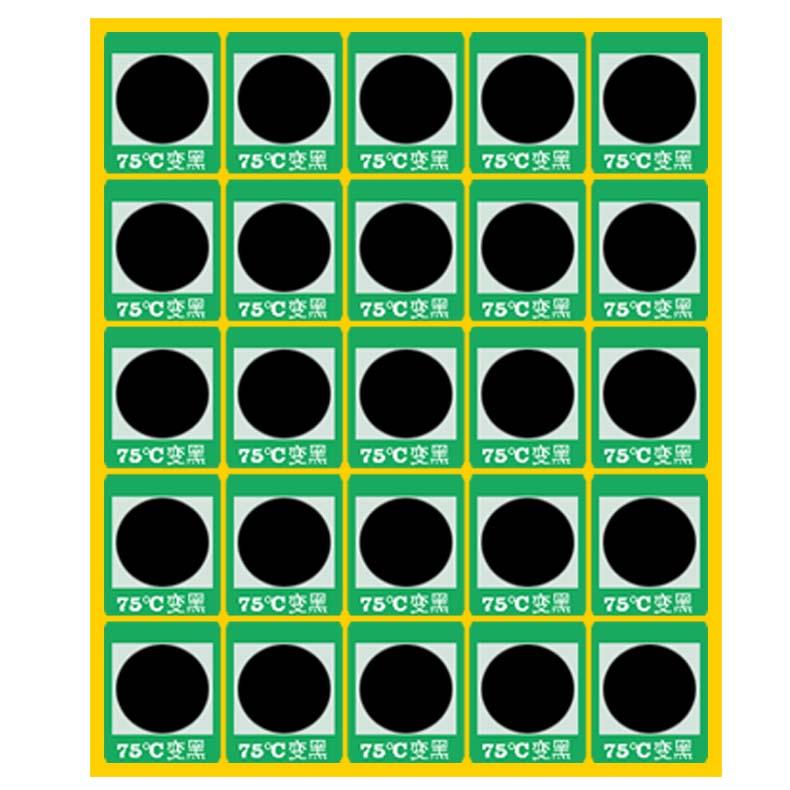the temperature-changing color-sensitive sticker