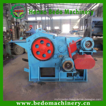 China best supplier sugarcane bud chipper for sale with CE supplier 008613253417552