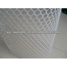 2013 redes plásticas calientes del acoplamiento del polipropileno de la venta (fábrica)