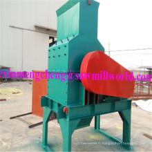 Sciure de bois poudre Hammer Mill ligne de Machine de fraisage
