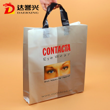Loop Handle Bag with Customized Size