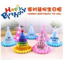 Happy Birthday Cone Hat Gorra de cumpleaños para niños