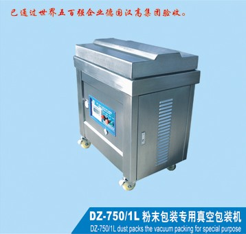 Vanillar Powder Vacuum Packing Machine