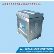 Desiccated Coconut Vacuum Packing Machine
