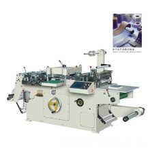 Máquina de corte de etiquetas 420