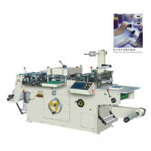 Label Die Cutting Machine 420