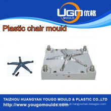 2013 novo design escritório móvel cadeira base molde com roda em taizhou China