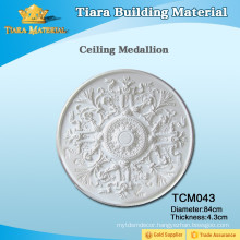 Modern Design Polyurethane(PU) Carved Ceiling Medallions with Good Quality