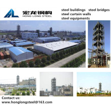 Steel structure workshop for Foshan Invista Fiber