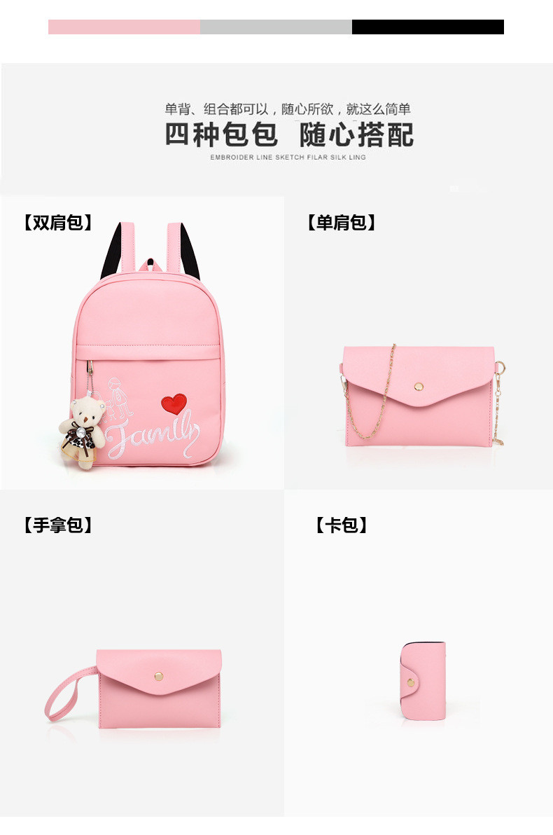 lady double shoulder bags l16601 (4)