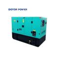 45KW Super Silence Diesel Generator