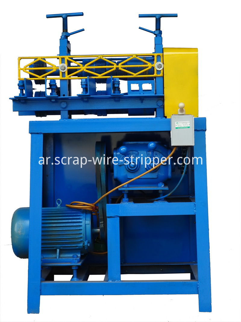 aluminium wire stripping equipment