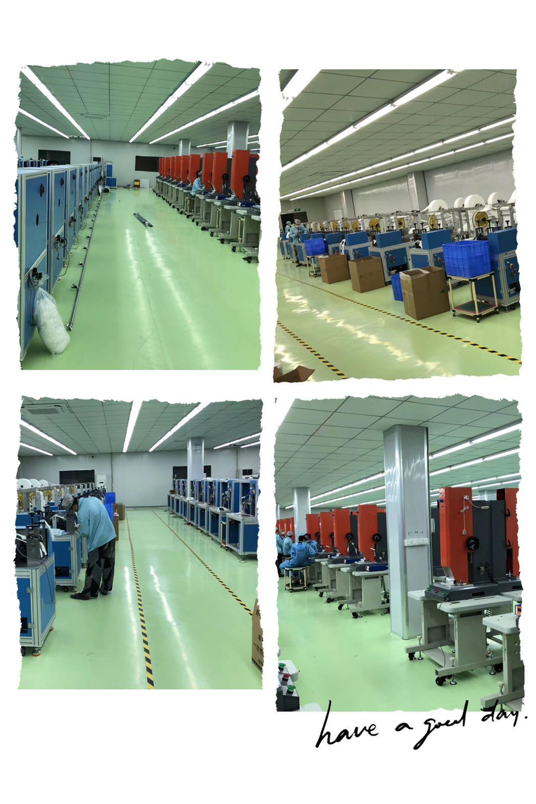 Mask Machine Factory