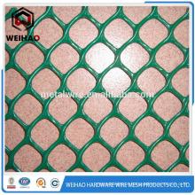 Rede de vedação de barreira de plástico HDPE