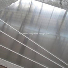 Aluminum Plate for Ship Board