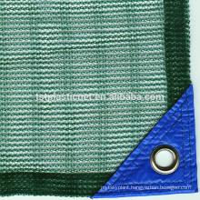 Olive net ,olive harvest nets ,fruit protection net ,