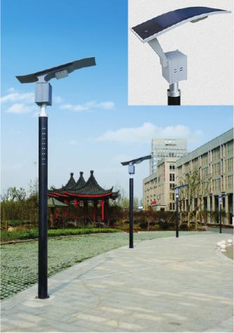 Solar Film Street Lamp