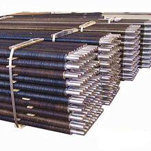 Economizador de tubo com aletas de aço carbono