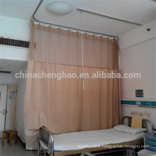 2016 popular curved curtain track hospital drapes for window