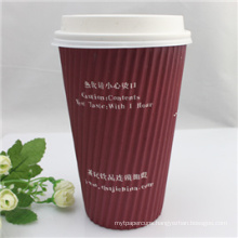 350ml Take Away Coffee Paper Cup with PS Lid