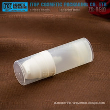 ZB-QE10 10ml promotional price delicate and mini 10ml pp custom cosmetic package