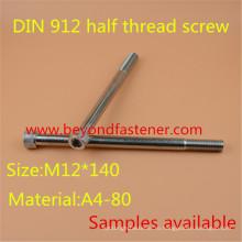 DIN912 с шестигранной винт с головкой