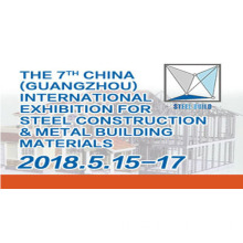 The 7th China (Guangzhou) International Exhibition for Steel Construction & Metal Building Materials (STEEL BUILD2018)