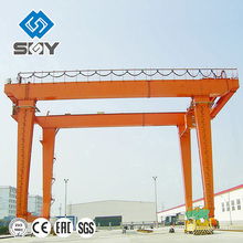rail mounted container gantry crane for 20 feet, 40 feet 45 feet containers