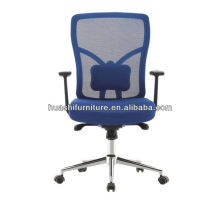 T-089BE-MF swivel office chairs