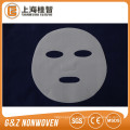 складывать ткань для шелковые маски ПЭ маски вспомогательная маски