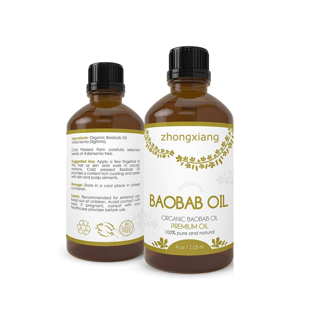 baobab oil8