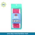 800pc Swabs Blister Card