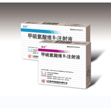 Methionine Vitamin B1 Injection