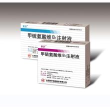 Метионин витамин B1 для инъекций