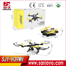 PK H37 JJRC H39WH CYGNUS Drone plegable WiFi FPV 720P HD / prensa de aire Altitude Hold / Headless Mode Strong power drone SJY-H39WH
