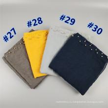 Лучшие продажи печатных шарф шаль простая мода два ряда жемчуг хлопок хиджаб
