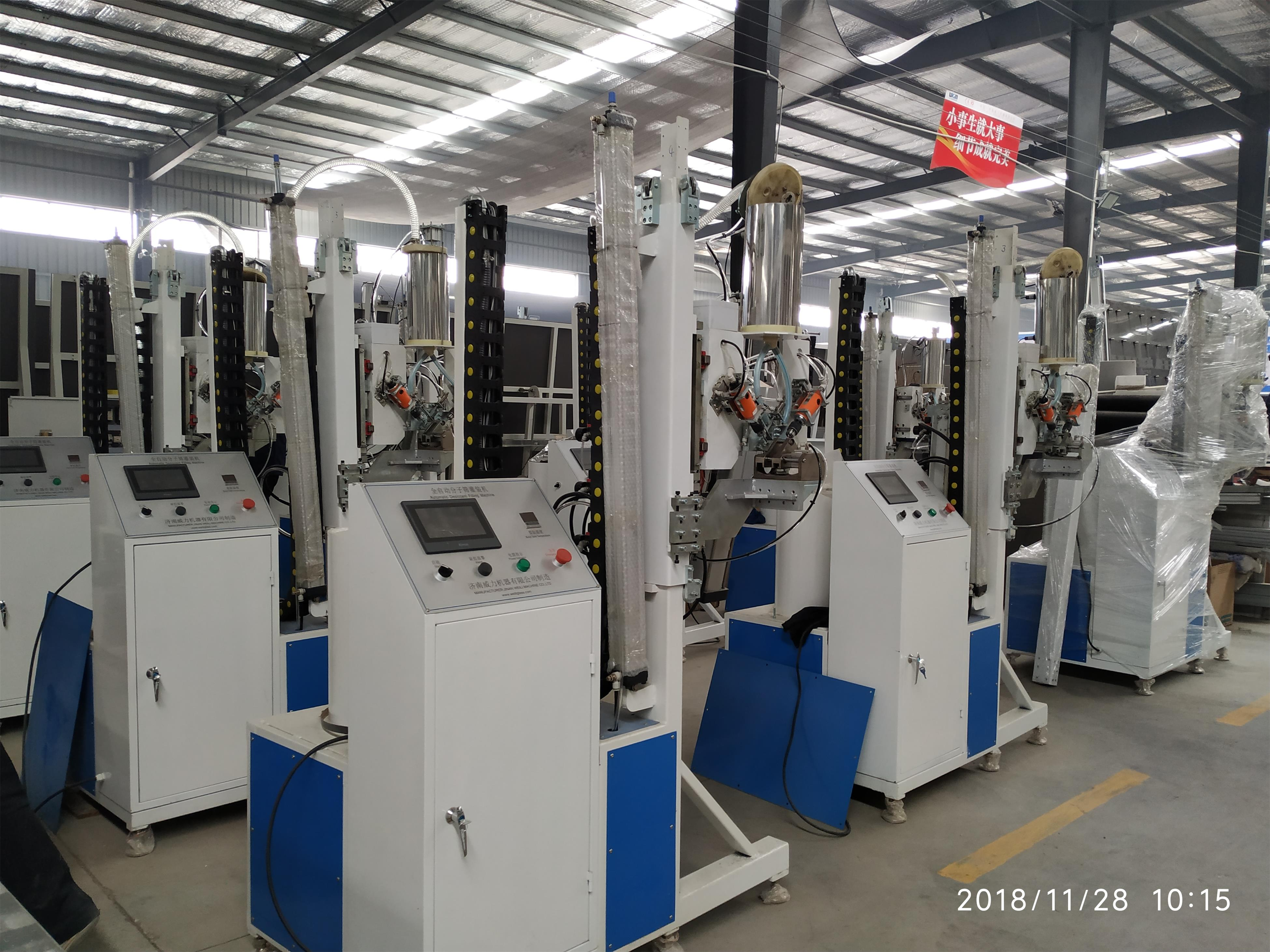 Insulating Glass Dessiccant Fillling Machine Plant